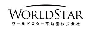 ワールドスター不動産株式会社のオフィシャルサイトを公開致しました。